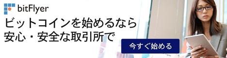 TORISETSU@新百合ヶ丘