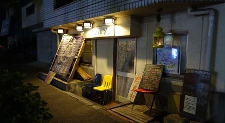 つけ麺 丸孫商店(マルソン)@青梅市