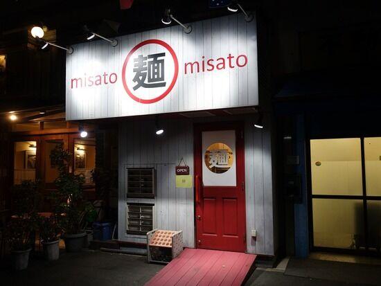 東新宿「misato」醤油ネギモヤシラーメン