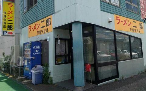 ラーメン二郎 茨城守谷店 【6】 ~ニンニクつけ麺