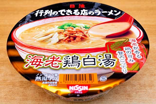 「海老」と「鶏白湯」の二大トレンドが融合!!日清食品 「行列のできる店のラーメン 海老鶏白湯」