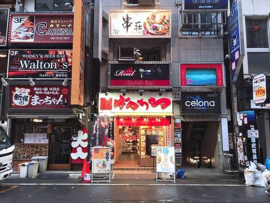 新宿「ばんから担々麺 新宿歌舞伎町店」冷し黒胡麻(汁なし)