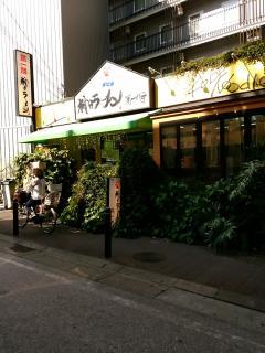 【神戸らーめん 第一旭 三宮本店】神戸市中央区JR三ノ宮駅東 [3.2]