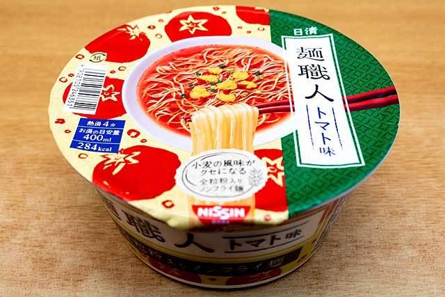 トマトをアレンジした「日清麺職人」の新作!日清食品 「日清麺職人 トマト味」