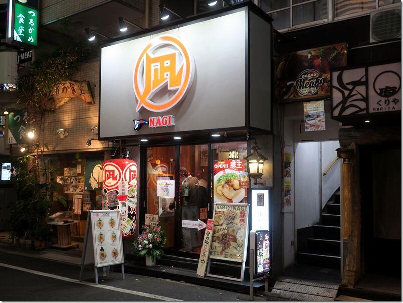 ラーメン凪 豚王 新宿ゴールデン街店 新館@新宿