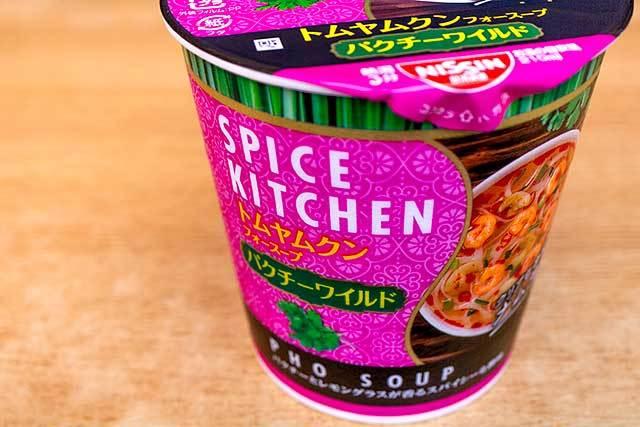 日清食品 「スパイスキッチン トムヤムクンフォースープ パクチーワイルド」