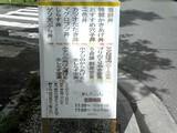 看板(めしやっちゃん)