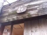 juroku