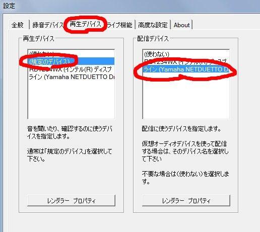 Windows 10でステレオミキサーを有効にする ...