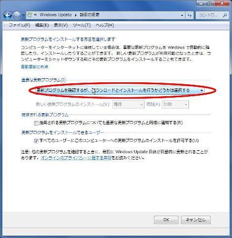 Windows の更新プログラムを手動でダウンロード …
