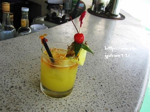 $ram's bar