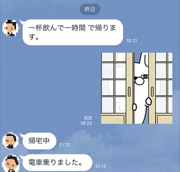 IMG_1776③