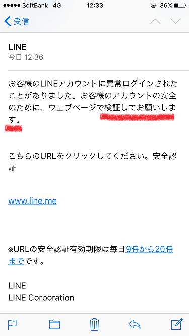 IMG_2199③