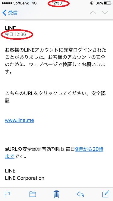 IMG_2199②