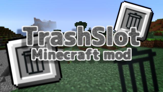 TrashSlot