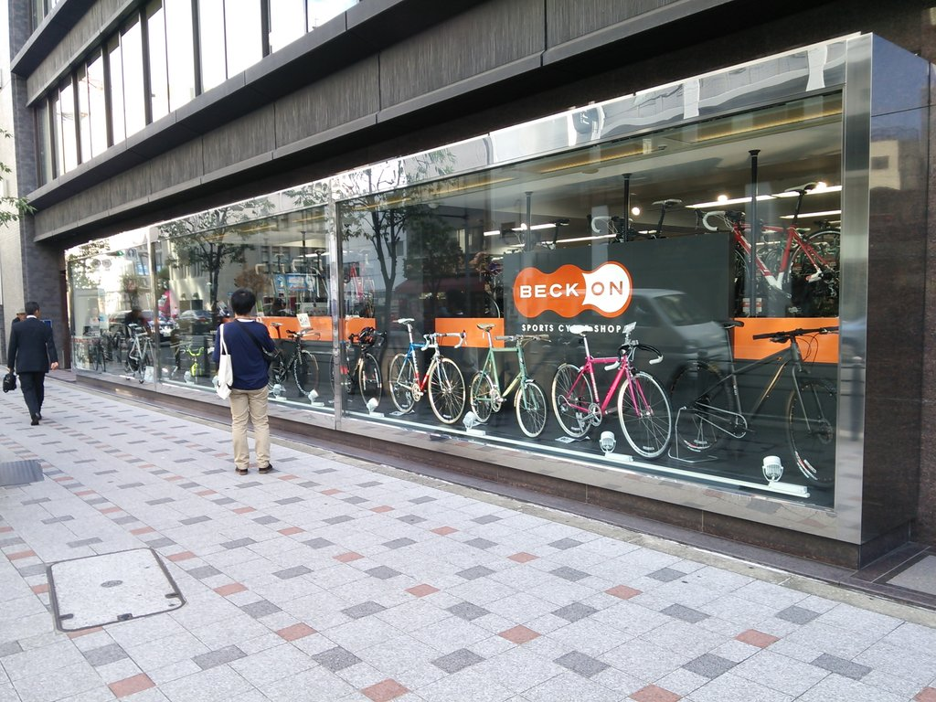 自転車屋 自転車屋さん 近く : 日記 : 新しく自転車屋 ...