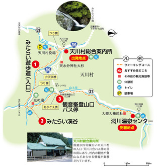 mitarai_map