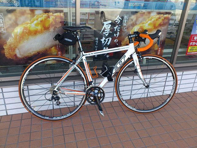 ... する自転車が本日決まりました