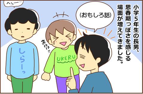 はんこうき1