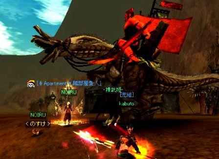 ドラゴンライダー3