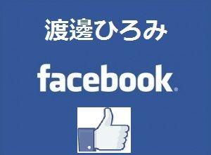 facebook-300x221