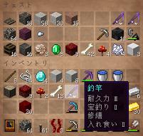 2020-03-20_16.55.25_1