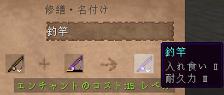2020-03-11_21.45.32