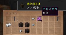 2020-06-24_10.57.28