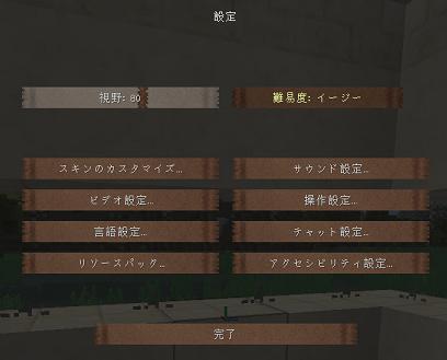 2019-10-20_16.07.45