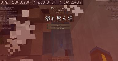 2020-03-10_17.38.59