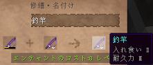 2020-03-11_15.11.03