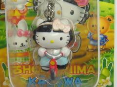 ktfm_kagawa012