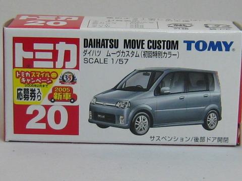 tm020-9_20050820s0
