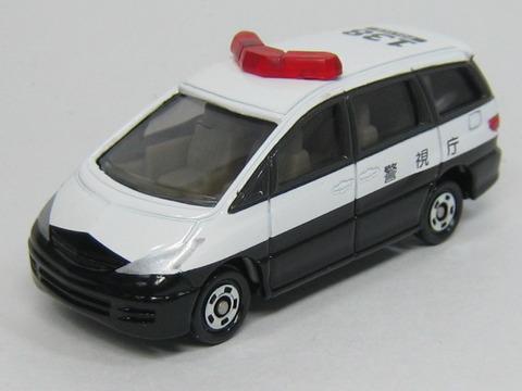 tm099-5_200309061