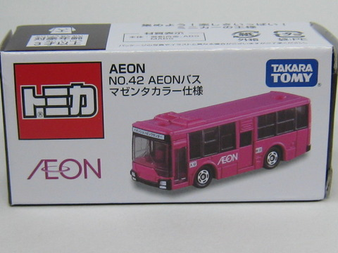 tm008-10_201901010