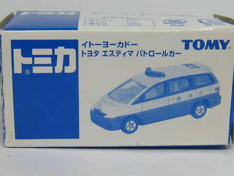 tm099-5_200309060