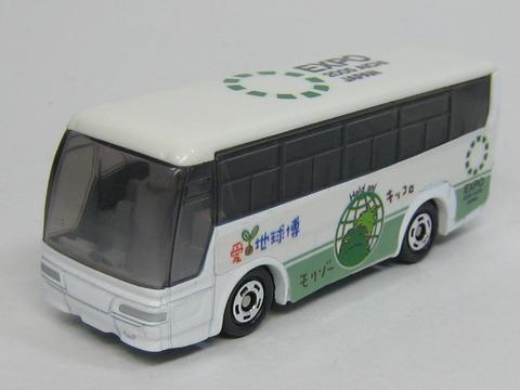 tm001-4_200503171