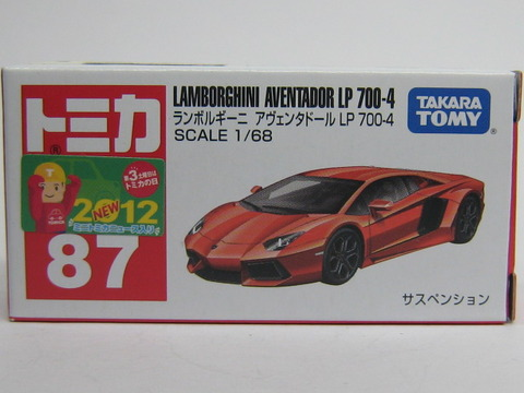 tm87-6_201207210
