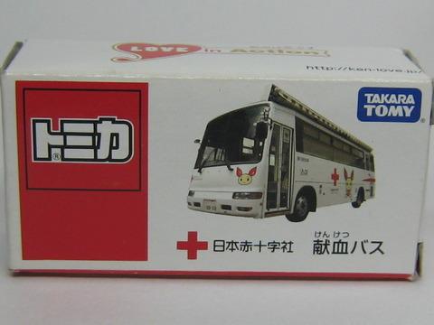 tm0-0_201005000