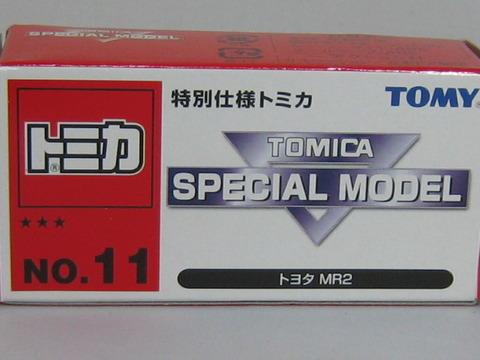 tm024-4_2005040