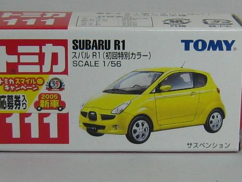 tm111-4s_200506180