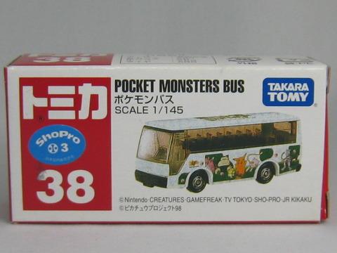 tm038-6_199901000