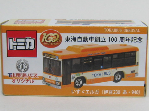 tm020-12_201610150