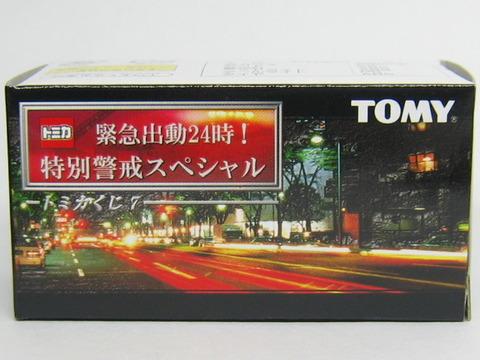 tm110-4_200512280