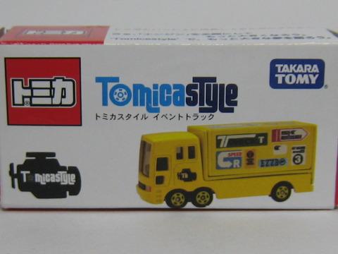 tm037-6_201206000