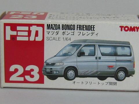 tm023-5_199605180