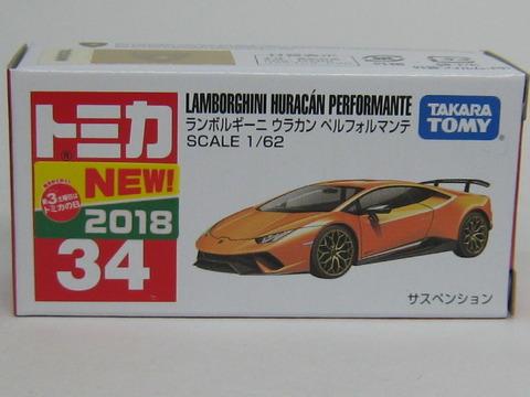 tm034-10_201802170