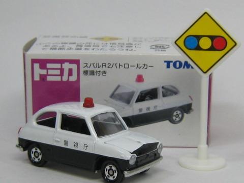 tmae009-1_2004030209