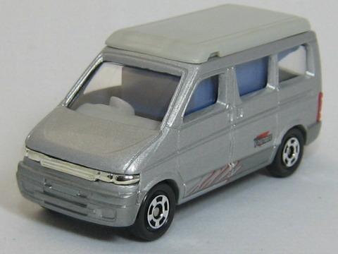 tm023-5_199605181
