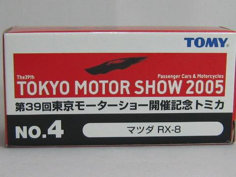 tm096-5_2005100